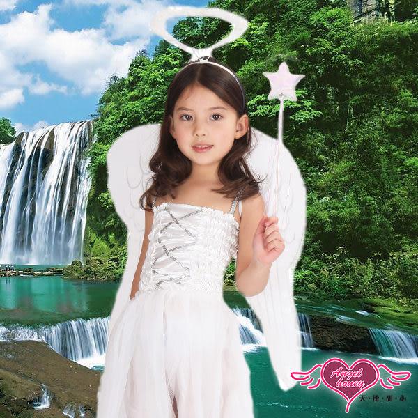 兒童角色扮演 天使之音 萬聖節童裝配件系列 派對 表演 天使甜心AngelHoney