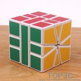 SQ1比賽專用三階異形魔術方塊「Top3c」