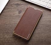 三星 S8/S9 個性潮牌手機殼 Note8 翻蓋式保護皮套 全包防摔插卡手機殼 S9 Plus 個性防護套