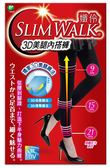 SLIM WALK 3D美腿內搭褲(SM)