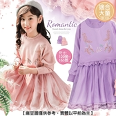 (大童款-女)典雅繡花網紗長袖洋裝-2色(300493)【水娃娃時尚童裝】