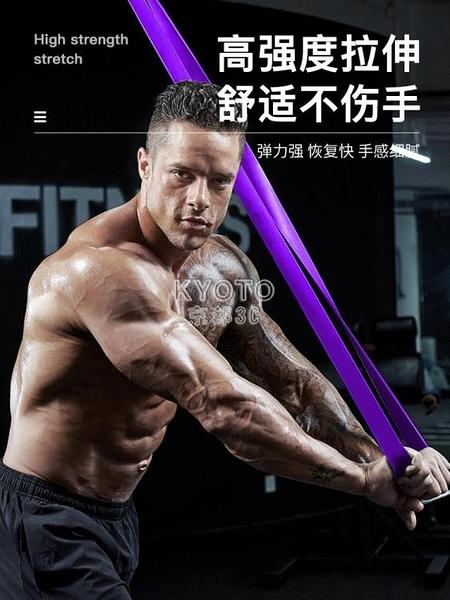 彈力帶健身男引體向上單杠輔助女力量訓練拉力繩阻力帶家用彈 【快速出貨】