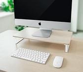 辦公室臺式電腦顯示器架子增高桌面墊高底座抬高屏筆記本 歐韓