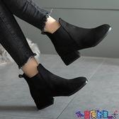 短靴 短靴女秋冬季2021年新款黑色絨面百搭粗跟切爾西瘦瘦加絨雪地棉鞋 寶貝計畫