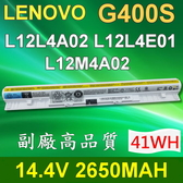 LENOVO G400S 4芯 白色 日系電芯 電池 G50-70A G50-70m G50-75 G50-75m G50-80