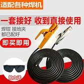 電焊機電焊機電焊線焊把線接地線搭鐵線龍頭線電纜線16 18 20 25 35平方