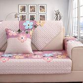 沙發墊四季通用布藝田園簡約現代防滑沙發巾全蓋全包沙發套罩