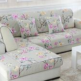 沙發罩全棉四季簡約現代防滑客廳組合實木全蓋罩巾 JD3779【3C環球數位館】-TW