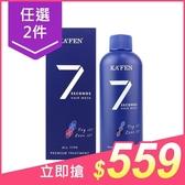 【任2件$559】KAFEN 7秒護髮膜(200ml)【小三美日】