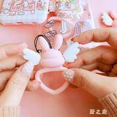 萌咔原創可愛少女心兔子心形指環手機吊飾掛飾天使   KB4595  【野之旅】