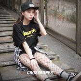 CROXXBONES 負能量覺醒TEE