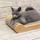 貓抓板貓咪玩具貓用品實木瓦楞紙貓沙發貓爪板貓磨爪板貓咪床