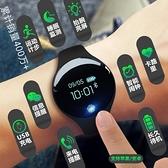W8智慧手錶女潮流觸屏電子手環男女學生運動多功能計步器韓版H8 卡布奇诺
