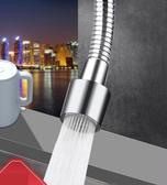 水龍頭防濺頭嘴廚房萬能過濾延長花灑噴頭增壓神器加長通用延伸器 夏洛特