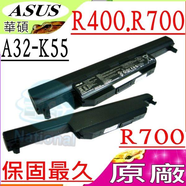 ASUS電池(原廠)-華碩 R400,R500,R700,R400D,R500DE,R400DR,R700V,R400VD,R500VS,R700VM,A32-K55,A41-K55
