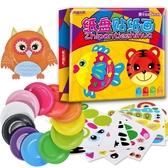 芙蓉天使紙盤子畫兒童手工diy制作材料包幼兒園紙杯貼紙益智玩具生日禮物