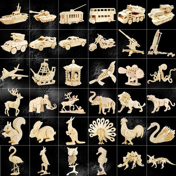 3D立體拼圖若態3D立體木質拼圖兒童益智拼插木制玩具手工拼裝成人模型可-凡屋FC