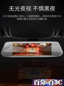行車記錄儀 汽車載行車記錄儀高清夜視360度無線前後錄雙鏡頭倒車影像一體機 百分百