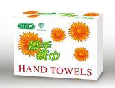 百吉牌擦手紙巾-150張x20包/箱-箱購
