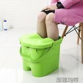 帶蓋加高加厚足浴桶 按摩保溫泡腳桶足浴盆 塑料手提洗腳桶洗腳盆【潮咖地帶】