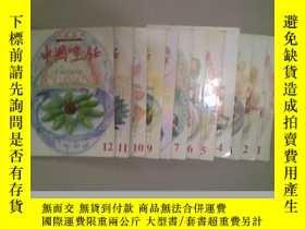 二手書博民逛書店中國烹飪2000年罕見1至12期 合售 第8期無封面Y10631