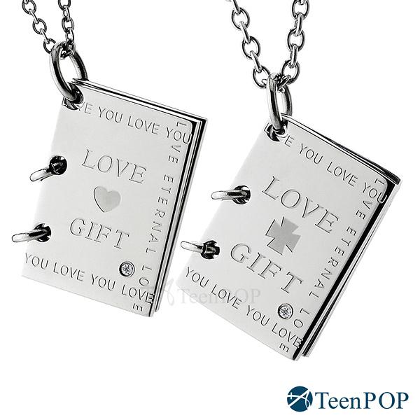 情侶項鍊 對鍊 ATeenPOP 珠寶白鋼項鍊 情書 愛的禮物II 送刻字*單個價格*情人節禮物