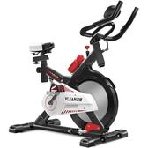 億健YD-688動感單車超靜音家用室內健身器材腳踏車運動健身 酷男精品館
