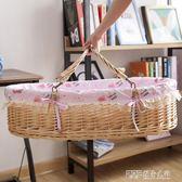 新生嬰兒提籃便攜嬰兒籃藤柳編睡籃車載嬰兒手提籃寶寶搖籃床igo 探索先鋒