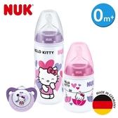 德國NUK-Hello kitty寬口徑PP奶瓶奶嘴精裝組-(顏色隨機出貨)