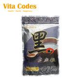 [Vita Codes 嚴選食品]嚴選黑芝麻粒300g/包  sesame-b
