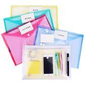 20個創易標簽款A4文件袋透明小清新辦公學生用品文具塑料科目分類檔案資料試卷兒童