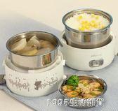 電熱飯盒 電熱飯盒三層可插電保溫加熱蒸煮電飯盒便攜熱飯神器蒸飯器 NMS 220v 1995生活雜貨