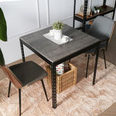 角鋼美學 工業風免鎖角鋼方型餐桌/工作桌-黑框4色 / H&D東稻家居