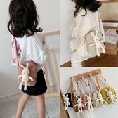 兒童包包可愛兔子女童斜背包時尚幼兒園寶寶背包女孩斜肩包促銷好物