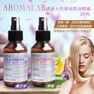 韓國AROMALAB 清涼天然薄荷精油噴霧 100ml