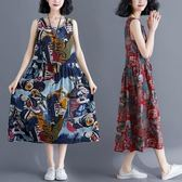 洋裝 連身裙 年新款無袖打底裙民族風復古印花文藝 中大尺碼 收腰腰帶棉麻連衣裙