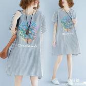 長裙 洋裝 文藝女裝微mm大尺碼 夏裝寬鬆棉麻條紋短袖中長款T恤連衣裙子顯瘦