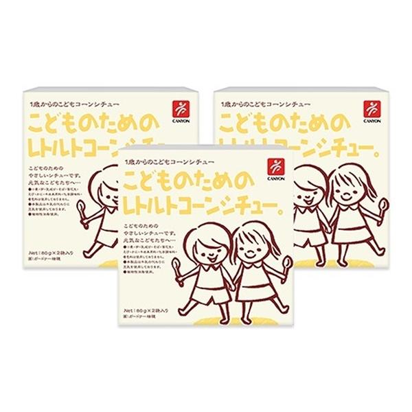 日本 CANYON 兒童玉米濃湯調理包(淡路洋蔥口味)80gX2袋(三入組)[衛立兒生活館]