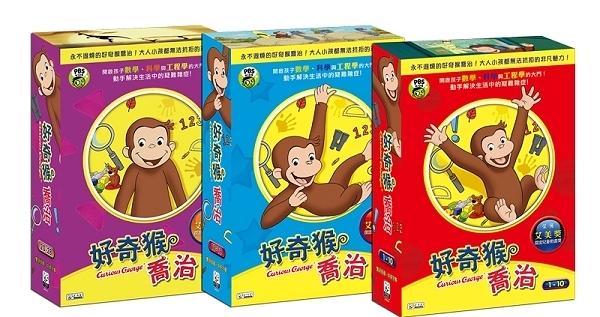 好奇猴喬治(1~28集)全 DVD ( Curious George)