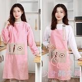圍裙家用廚房女麻圍腰防油污時尚長袖加厚純棉罩衣【少女顏究院】