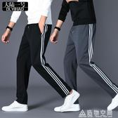 DLYIHAO/大陸一號春秋男裝運動褲直筒休閒長褲加大碼薄款衛褲跑步 造物空間