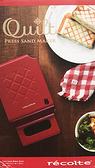 ◎蜜糖泡泡◎recolte 日本麗克特 格子三明治機/熱壓吐司機(RPS-1)(甜心紅)-全新盒裝