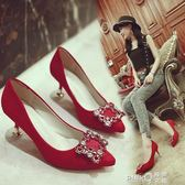 尖頭新娘鞋高跟中式婚鞋女細跟水鉆方扣結婚紅色鞋敬酒中跟單鞋女   (PINKQ)