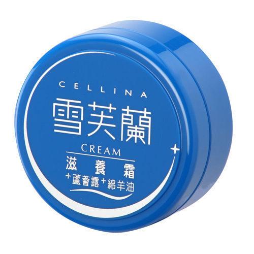 雪芙蘭 滋養霜 CREAM 30g  +蘆薈 +綿羊油