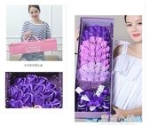 玫瑰花仿真花束送女友香皂花禮盒 康乃馨母親節假肥皂花 創意禮物 藍嵐