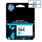 HP CB318WA NO.564原廠藍色染料墨水匣9600dpi 適用D5460/C5380/C6380/C390a/C410a/C309g/C310a/PS5510/5520(原廠品)