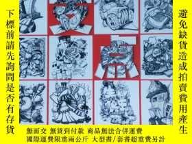 二手書博民逛書店完美教學罕見支點設計Y250075 楊慎修 吉林美術出版社 出版