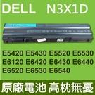 戴爾 DELL N3X1D T54FJ . 電池 E5420 E5430 E5520 E5520m E5530 E6120 Precision M2800  Inspiron  14R 4420 5420  Vostro 17R