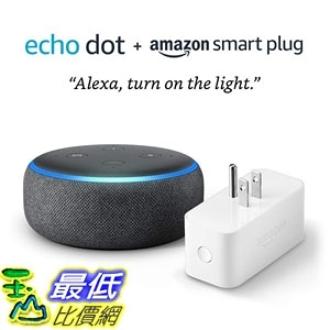 [7美國直購] 智能揚聲器 Echo Dot (3rd Gen) bundle with Amazon Smart Plug - Charcoal