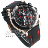 MEGIR 個性魅力 大錶徑真三眼時尚男錶 防水手錶 日期顯示 橡膠錶帶 玫瑰金電鍍x黑 ME2100玫黑
